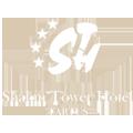 فندق برج شاهين